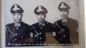 إدريس رمضان أيلوس ـ عثمان زرؤم ـ عبدالقادر إبراهيم