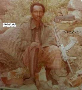 علي عثمان رفه 2