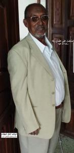 علي عثمان رفه 3