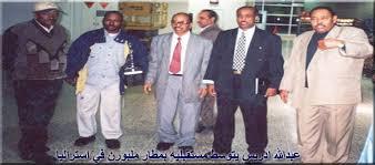 عبدالله إدريس 7
