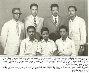 أحمد آدم 5