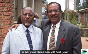 the-late-sheikh-hamis-and-saleh-johar