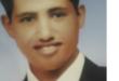 عافه محمد حامد  1