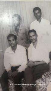 عافه محمد حامد  2